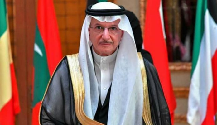 OIC calls on India to abide by the UN Security Council's (UNSC) resolutions on Kashmir