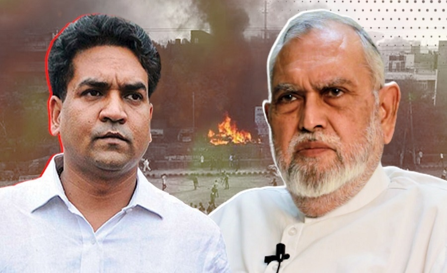 Delhi Riots Instigated by BJP's Kapil Mishra, Not Anti-CAA Protesters: Minority Panel Chief
