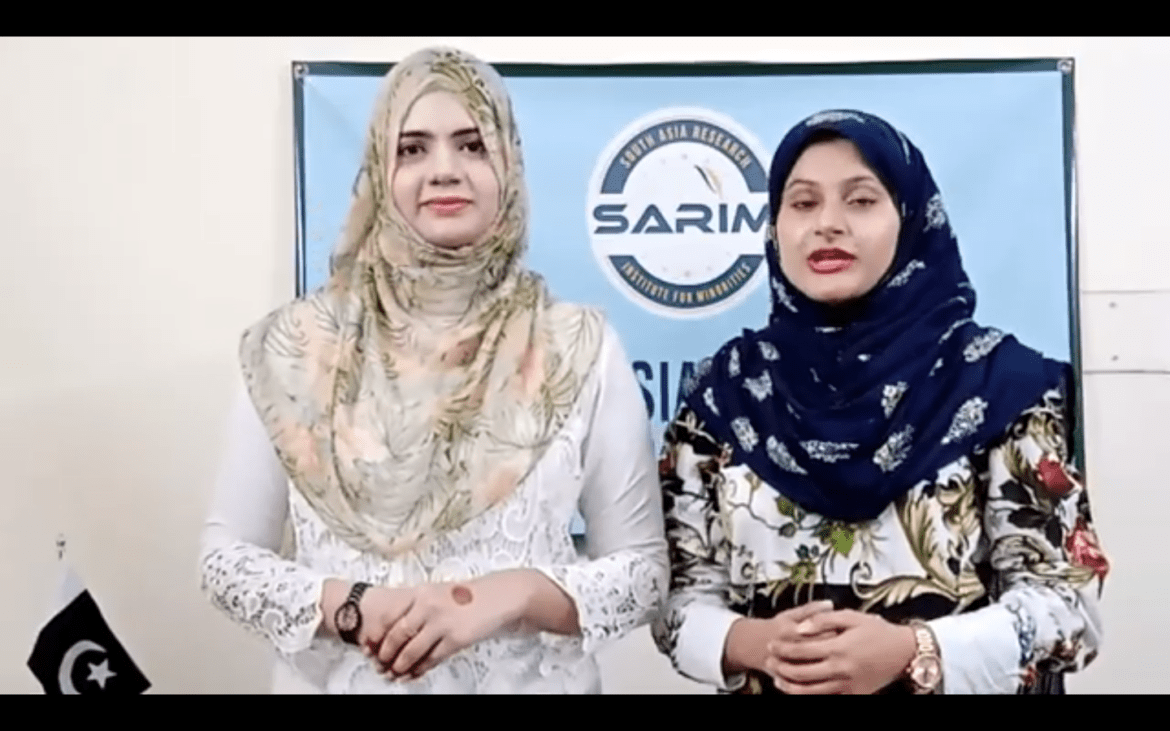 Special Message from SARIM on Pakistan's National Minorities Day 11th August 2020