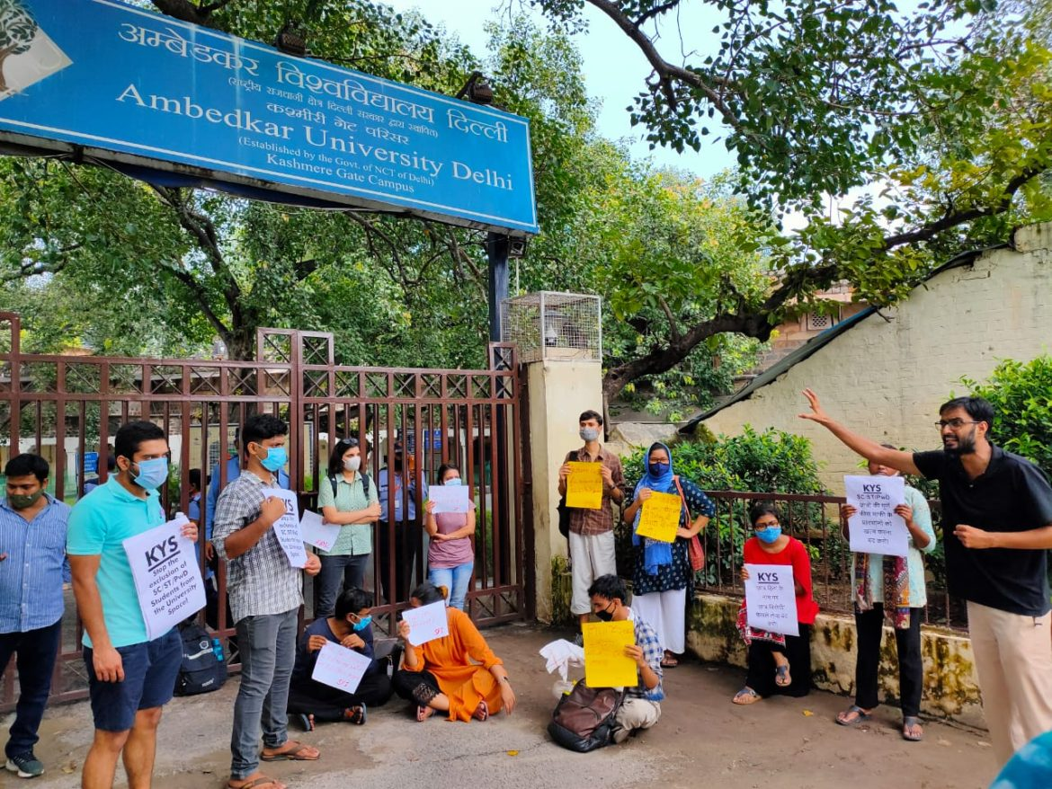 Ambedkar University: Students protest against the plan to end the fee waiver