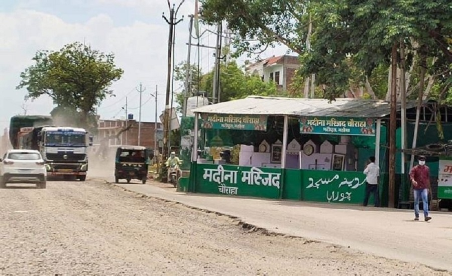 After Bajrang Dal Campaign, 500-Year-Old Mosque Demolished in UP's Mahoba