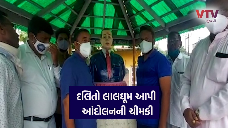 Controversy / Dalits red-handed in Ambedkar's Mangrol in Surat
