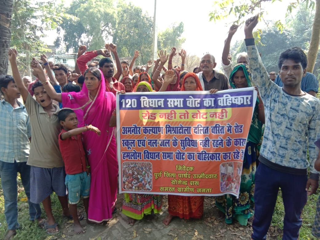 Why the villagers in the Dalit colony of Rudy's home block are raising slogans that they will not vote