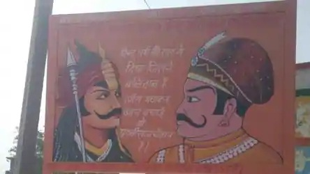 'Thakur village' signboard sparks tension in UP's Meerut area