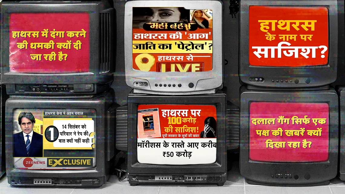From indifference to victim-blaming: Why the mainstream media's coverage of Hathras is unsurprising