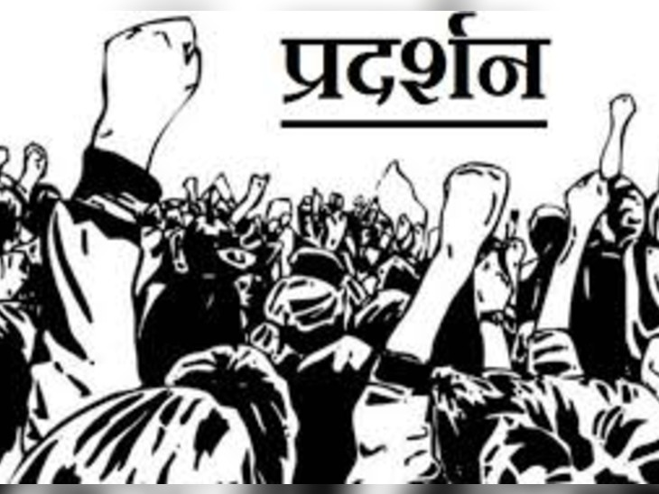 against: Demonstration due to lack of scholarship for Dalit students