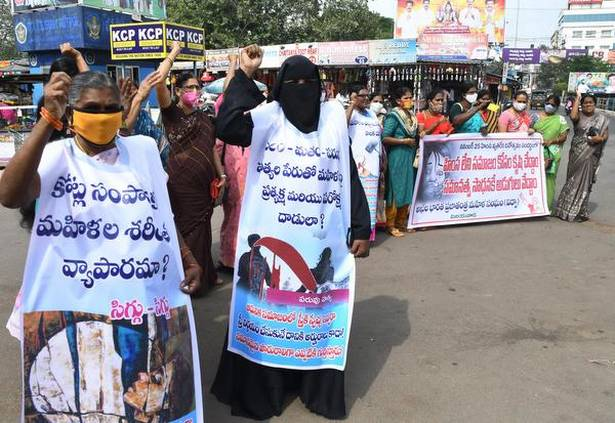 Dalit body launches gender equality campaign