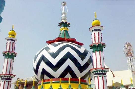 Dargah Aala Hazrat opposes 'forceful cremation' of Muslims falling prey to Covid-19