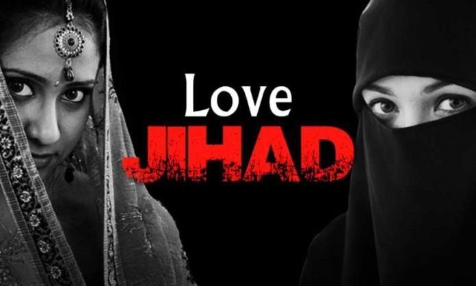 All India Lawyers group condemns BJP state governments' statements on so-called 'Love Jihad'