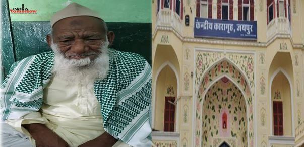 """PUCL Demands Release Of 94-Year-Old Dr. Habib Khan on """"Humanitarian Grounds"""""""