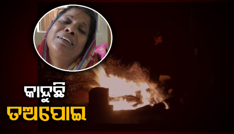 Man Denied Proper Funeral Due To Inter Caste Marriage In Odisha