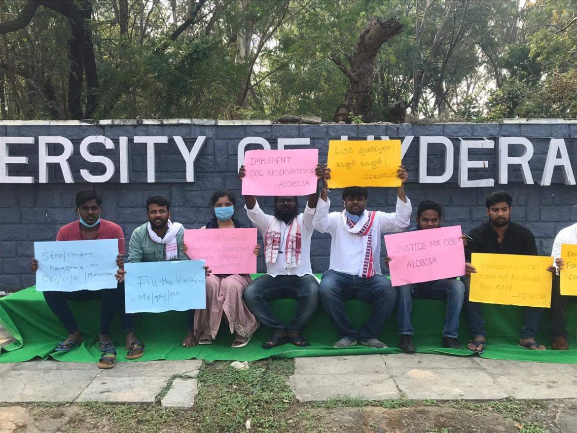 OBC Students' Association protests against UoH admin, claims violation of reservation policy, discrimination