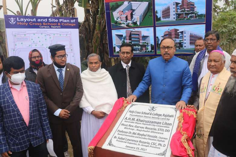 New Holy Cross education ministry in Bangladesh