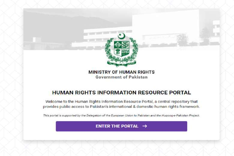 In a first, Pakistan launches human rights portal