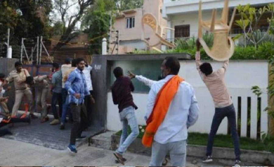 BJP Activists Attack TRS MLA's House over Remarks on Ram Temple