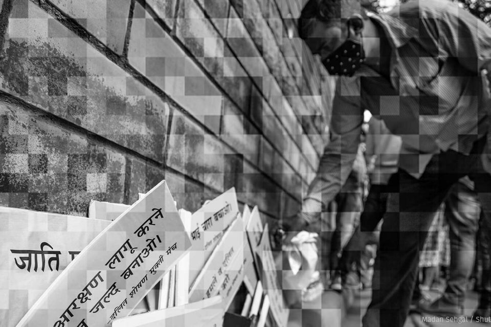 How Unreliable Data On Dalit Christians & Muslims Expose Them To Discrimination