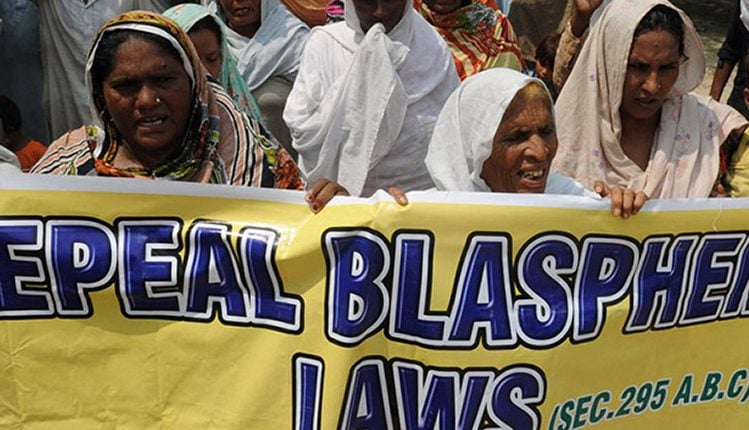 USCIRF Commissioner Calls on Pakistan to Repeal its Blasphemy Laws