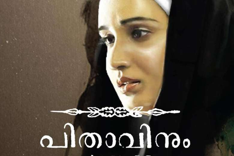 Indian court favors nun's petition to ban offensive movie
