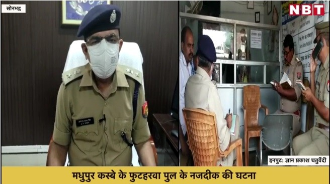 Hamirpur News: Dalit girl reached the accused's house after consuming poison on the pressure of forced relationship