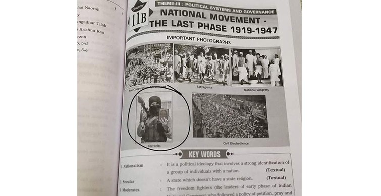 Telangana govt urged to delete 'Islamophobic' content from school textbook